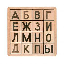 Кубики-азбука - 16 дет. в дер. коробке