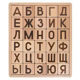 Кубики-азбука - 30 дет. в дер. коробке