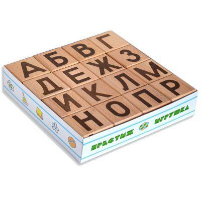 Кубики-азбука - 16 дет. в картонной коробке